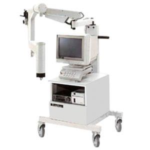 Fluoroscan Officemate Arco en C - Equipo Medico Central - Soma Technology