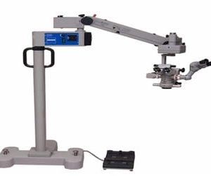 Zeiss OPMI MDU on S4 Stand - Equipo Medico Central - Soma Technology, Inc.